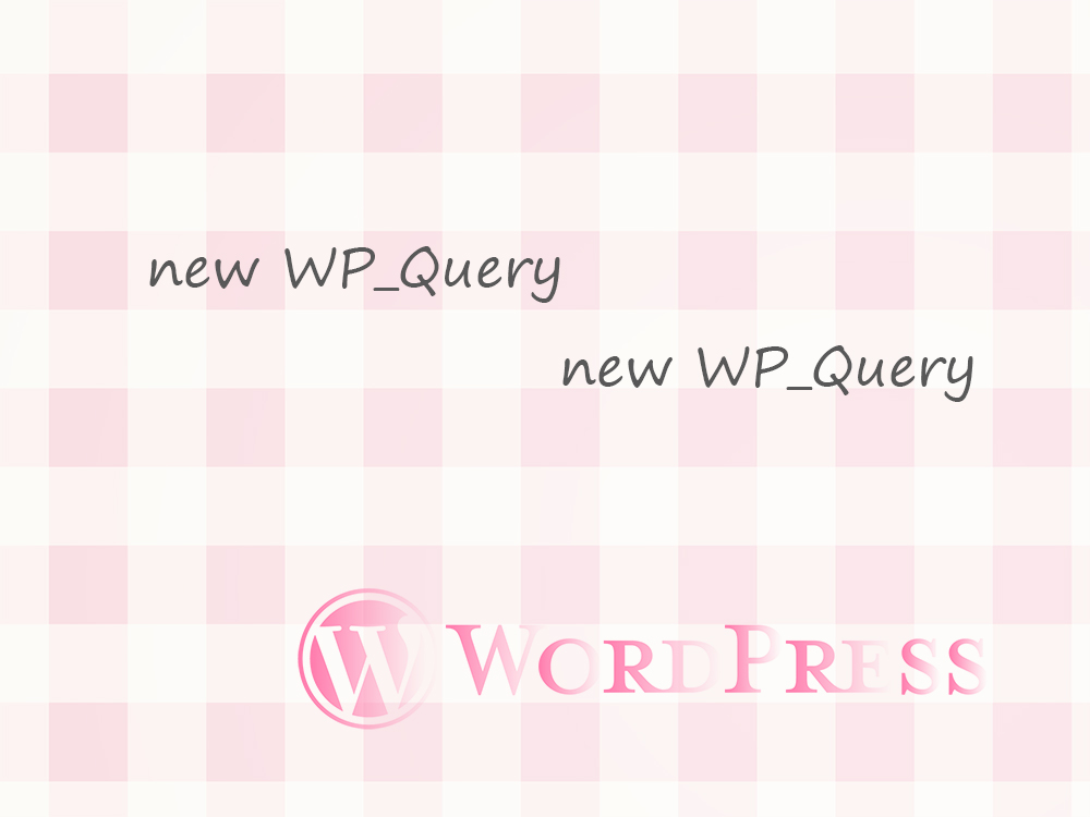 2つのWp-Query1000px-750px